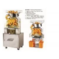 Wholesale 304 Stainless Steel Electric Commercial Orange Juicer Machine For Tea Show from china suppliers