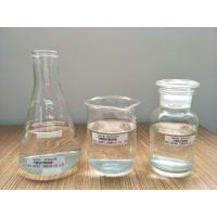 Wholesale CAS 124-41-4 Sodium Methanolate Solution Clear Or Slight Milk White Liquid from china suppliers
