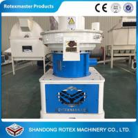 Wholesale Vertical ring die wood pellet press machine 1-1.5T/Hour YGKJ560 with Automatic lubrication from china suppliers