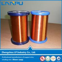 Buy cheap Hot Sell China UL Certificate 40 SWG CCA Enamel Wire from wholesalers