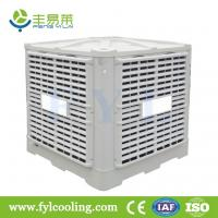 Wholesale FYL DH30DS evaporative cooler/ swamp cooler/ portable air cooler/ air conditioner from china suppliers