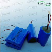 Wholesale Small Rechargeable Lithium Battery 11.1V 2600mAh For LED Spotlight from china suppliers