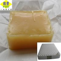 Quality OEM Hot Melt Adhesive Block For Foam Mattress / Non Woven Products Raw Material for sale