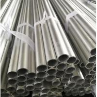Quality Customized Clear Anodizing Aluminium Round Tube With Large Size Diameter for sale