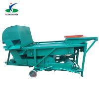 Wholesale Agriculture separate machine used grain seed cleaning winnowing shovel from china suppliers