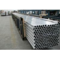 Wholesale Thick Wall Large Diameter Aluminium Pipe T6 11 X 1mm , 8.5 X 0.7mm from china suppliers