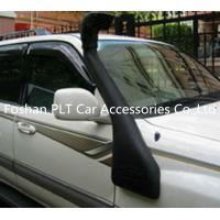 Wholesale snorkel for Toyota 60, 61 & 62 series Landcruiser from china suppliers
