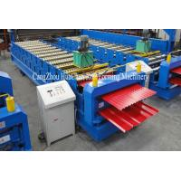 Wholesale CNC Full Automatic Double Layer Roll Forming Machine 380V 50Hz 3 Phase from china suppliers