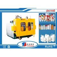 Wholesale Double Station Automatic Blow Molding Machine Oil Can / Cosmetic Containers from china suppliers