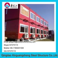 Wholesale Modern modular light steel frame economic prefabricate container hotel from china suppliers