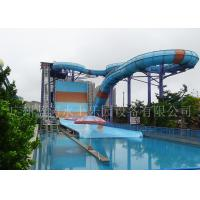 Wholesale Customized Exciting Adult Water Slides Boomerang Amusement Park Rides For Water Park from china suppliers