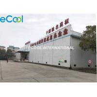 Wholesale 5m~6m Cold Storage Of Fruits And Vegetables With Freon Refrigeration System from china suppliers
