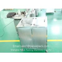 Wholesale Full automatic jam filling capping machine shanghai paixie from china suppliers