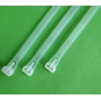 Wholesale Releasable cable ties from china suppliers