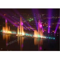 Wholesale Changeable LED Lights Floating Water Fountains For Large Lake Customized Design from china suppliers