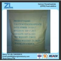 Wholesale Food Grade Calcium Pyrophosphate / Diphosphoric acid cas 7790-76-3 white powder from china suppliers