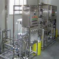 Buy cheap Water filtration equipment Water purification equipment, water treatment equipment Deionized water equipment from wholesalers