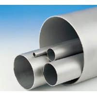 Wholesale supply stainless steel pipe/SS with various sizes. from china suppliers