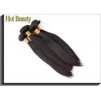 Wholesale Milky Straight Brazilian Hair Bundles Natrual Black 10 Inch to 30 Inch Soft Touch from china suppliers