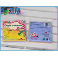 Buy cheap Needle-punching Nonwoven Cleaning Wipe-Cleaning Cloth from wholesalers