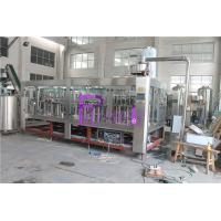 Wholesale 4 In 1 Plastic Bottle Liquid Filler Machine PLC Control With Touch Screen from china suppliers