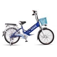 Wholesale 2 Seats Hybrid Electric Bikes 125Kg Power Assisted Bicycle With Battery Power from china suppliers
