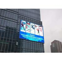 Wholesale IP65 Digital waterproof led screen Billboard Video Advertising FCC Certificate from china suppliers