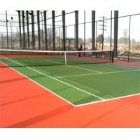 Buy cheap Outdoor Sports Field from wholesalers