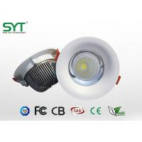 Wholesale Low Wattage Led Bathroom Downlights 5 Inch Led Recessed Lighting OEM / ODM from china suppliers