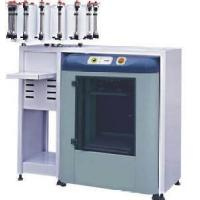 Wholesale Paint Shaker and Dispenser Combine from china suppliers