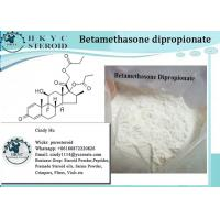 Wholesale Topical Corticosteroid Hormone Powder Betamethasone Dipropionate For Anti-inflammatory from china suppliers