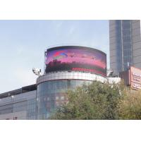 Wholesale P16 High Definition Curved Led Screen , Outdoor Led Video Display 1R1G1B from china suppliers