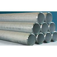 Wholesale Stainless Steel Seamless Pipe,DIN 17456 /DIN 17458 /EN10216-5 1.4404,COLD DRAWING & ROLLING. from china suppliers
