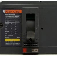 Wholesale MERLIN GERIN COMPACT  NS CIRCUIT BREAKER from china suppliers