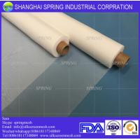 Wholesale Nylon mesh for filter JPP80 White nylon mesh nylon filter fabric from china suppliers