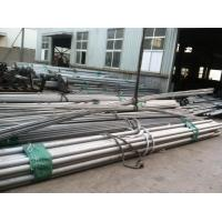 Wholesale SS Seamless Pipes / Seamless Stainless Steel Tube C4-N06455-2.4610 Hastelloy C4 Bar from china suppliers