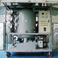 Wholesale ZJA-Series Transformer Oil Recovery Equipment from china suppliers