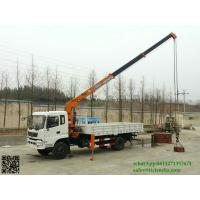 Buy cheap Custermizing 6.3 ton truck mounted crane, truck crane SQ6.3S3, telescoping boomed crane truck 6.3t App:8615271357675 from wholesalers