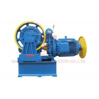 Wholesale DC110V 1.2A VVVF Stable Energy Saving Elevator Geared Traction Machine from china suppliers