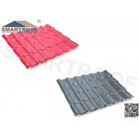 Wholesale Thickness 0.1 Inch Synthetic Resin Roof Tile With Lighter weight from china suppliers