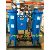 Wholesale Skid Mounted High Pressure Nitrogen Generator PSA Steel Wire Heating Treatment from china suppliers