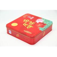 Buy cheap Big Square Mooncake Case Metal Rectangular Tin Boxes Gift Packing For Food from wholesalers