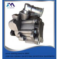 Wholesale Suspension Parts For BMW X5 E53 3.0L Power Steering Pump 32411095845  32416757840 from china suppliers