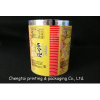 Wholesale Laminated Plastic Snack Packaging Bags , Food Packaging Pouches Automatic Film from china suppliers