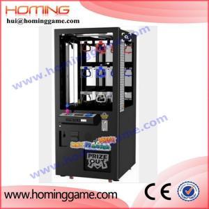 Quality most popular high quality machine,100% SEGA prize vending key master arcade game machine for sale (hui@hominggame.com) for sale