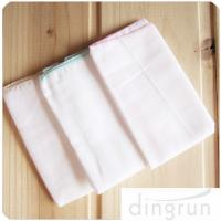 Wholesale Double Layers Soft Organic Cotton Baby Cloth Diapers For Boy / Girl from china suppliers