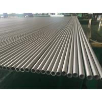China Stainless Steel Seamless Tube (Hot Finished), 100% Eddy Current Test & Hydrostatic Test, Solid / Bright Annealed on sale