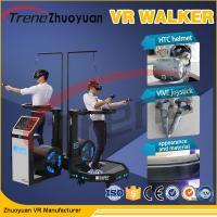 Buy cheap Dark black model VR games 360 Degree Immersion Virtual Reality Treadmill Run With A View from wholesalers