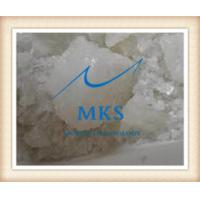 Wholesale 2NMC crystal (CAS NO.59-50-7) good quality factory fast delivery from china suppliers