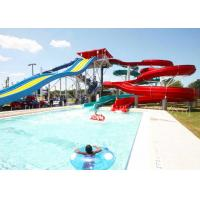 Wholesale Custom Swimming Pool Water Slide Water Sports Game Children Water Playground from china suppliers